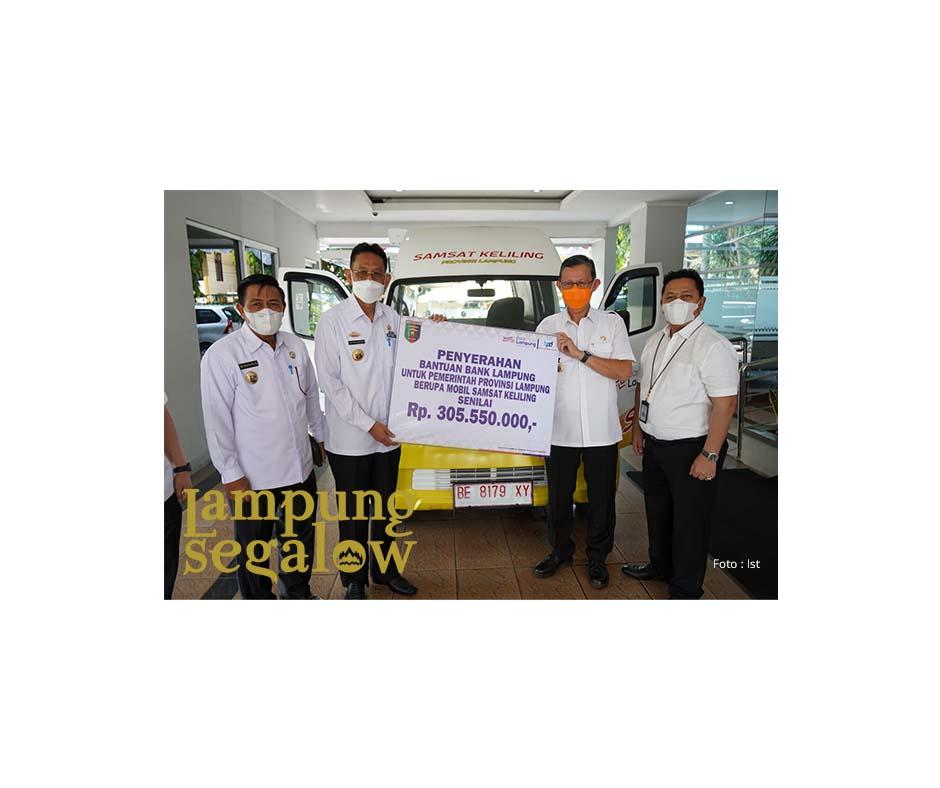 Bank Lampung Serahkan Bantuan Mobil Samling